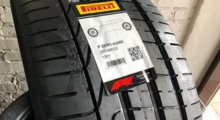 Шины Pirelli за 685 000 тг. в Алматы