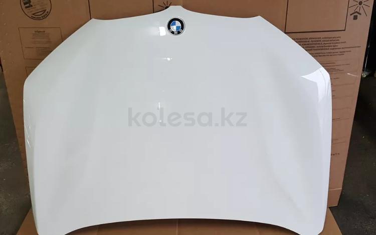 Капот BMW X1 F48 белый за 240 000 тг. в Алматы