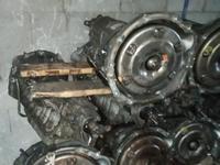 Контрактные АКПП из Японий на Lexus GS300 2jz-vvti 160куз за 105 000 тг. в Алматы