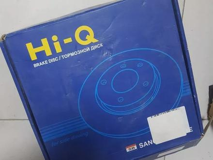 Тормозной диск на HILUX за 15 000 тг. в Атырау