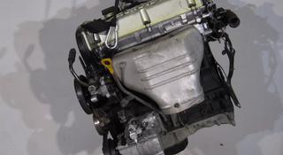 Двигатель Hyundai Sonata. Кузов: 5.G4Jp., 2.0Л., 136л. С за 260 000 тг. в Челябинск