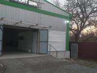 Вулканизация и шиномонтаж в Алматы