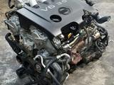 Двигатель nissan infiniti 3.5 литра Гарантия на агрегат + установка за 21 500 тг. в Алматы