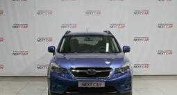 Subaru XV 2014 года за 6 580 000 тг. в Алматы – фото 2