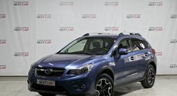 Subaru XV 2014 года за 6 580 000 тг. в Алматы – фото 4