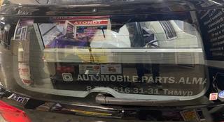 Стекло багажника для Land Cruiser 200 за 777 тг. в Алматы