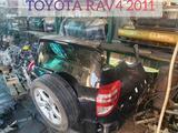 Задняя часть Toyota RAV4 2010 за 600 000 тг. в Алматы