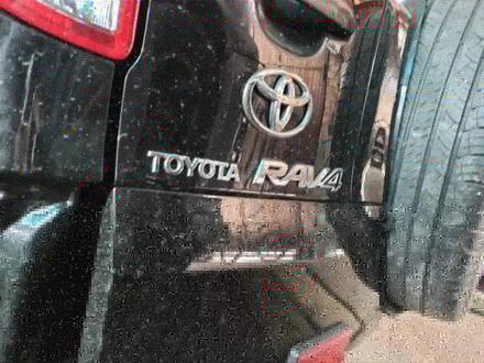 Задняя часть Toyota RAV4 2010 за 600 000 тг. в Алматы – фото 5