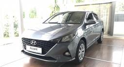 Hyundai Accent 2020 года за 5 990 000 тг. в Алматы