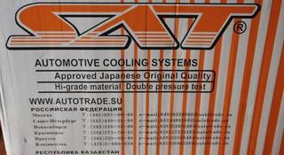 Радиатор охлаждения лексус RX-330 за 38 000 тг. в Нур-Султан (Астана)