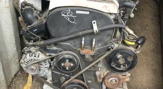 Двигатель 6G64 за 1 000 тг. в Алматы