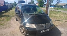 Volkswagen Sharan 2002 года за 2 700 000 тг. в Петропавловск