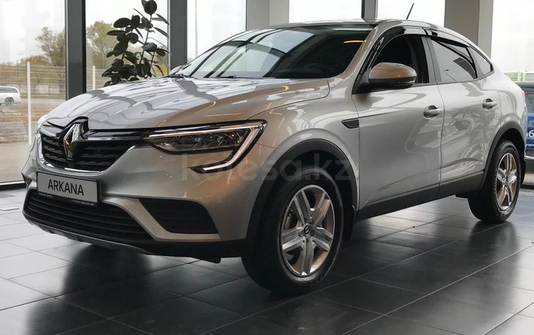 Renault Arkana Life 2021 года за 9 353 000 тг. в Караганда