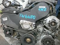 Toyota Estima Двигатель (тойота естима) за 24 166 тг. в Алматы