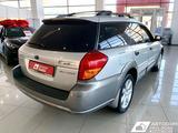 Subaru Legacy 2006 года за 4 650 000 тг. в Павлодар – фото 3