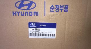Головка блока на Hyundai Accent 1.6L Оригинал за 270 000 тг. в Алматы