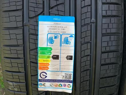 Шины Pirelli 285/45/r22 Verde AS за 110 000 тг. в Алматы – фото 2