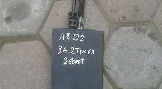 Тросс ручника на Ауди а8 за 25 000 тг. в Алматы