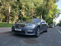 Mercedes-Benz S 550 2007 года за 6 700 000 тг. в Алматы