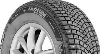 285/50/R20 Michelin Latitude X-Ice North 2 за 71 000 тг. в Алматы