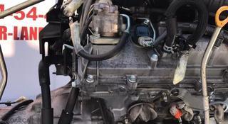 3 gr двигатель gs300, is300 япония за 300 000 тг. в Нур-Султан (Астана)