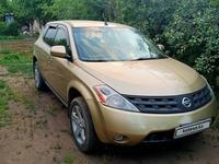 Nissan Murano 2003 года за 2 700 000 тг. в Актобе