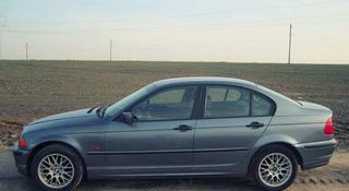 """Оригинальные легкосплавные диски """"42 стиль"""" на автомашину BMW 3 ( за 140 000 тг. в Нур-Султан (Астана)"""