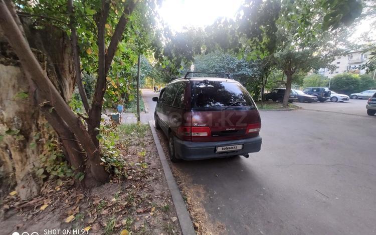 Toyota Estima Lucida 1995 года за 1 800 000 тг. в Алматы
