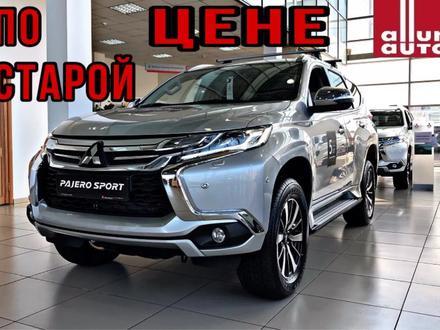 Mitsubishi Pajero Sport 2019 года за 15 490 000 тг. в Алматы – фото 7
