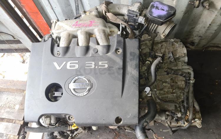 Nissan Maxima A34 Двигатель 3.5 объем VQ35 за 350 000 тг. в Алматы