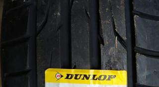 Шины Dunlop 215/55/r17 DZ102 за 39 000 тг. в Алматы