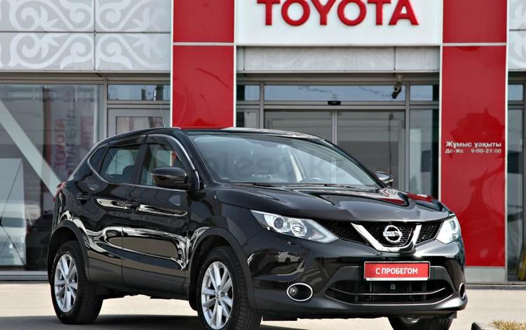 Nissan Qashqai 2015 года за 7 150 000 тг. в Алматы