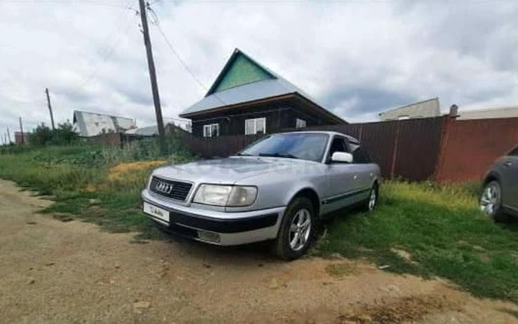 Audi 100 1991 года за 1 350 000 тг. в Актобе