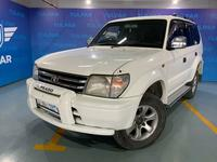 Toyota Land Cruiser Prado 1999 года за 4 999 999 тг. в Алматы