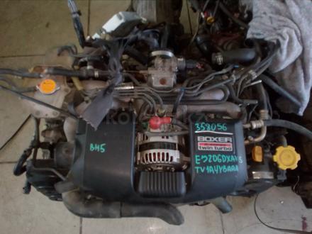 Двигатель ej20 за 300 000 тг. в Усть-Каменогорск