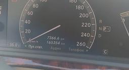 Mercedes-Benz S 320 2008 года за 6 500 000 тг. в Шымкент – фото 2