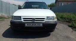 Opel Astra 1994 года за 1 150 000 тг. в Караганда – фото 4