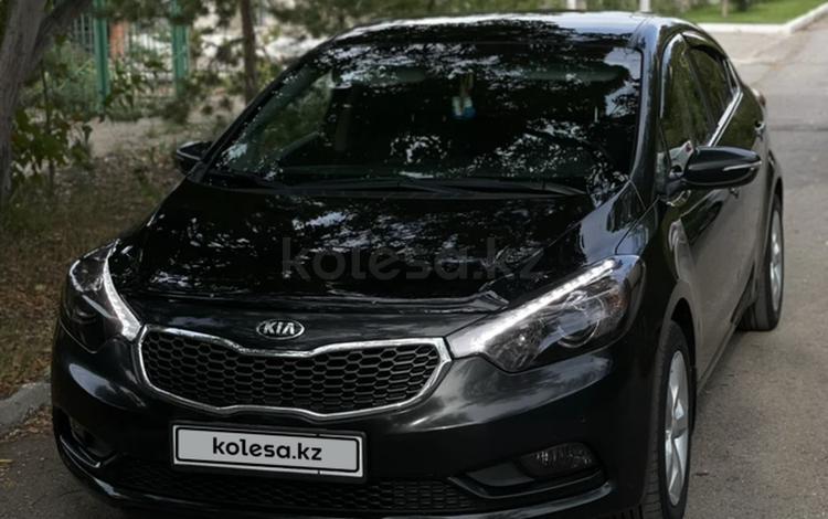 Kia Cerato 2015 года за 6 700 000 тг. в Караганда