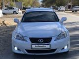 Lexus IS 250 2007 года за 4 950 000 тг. в Актобе