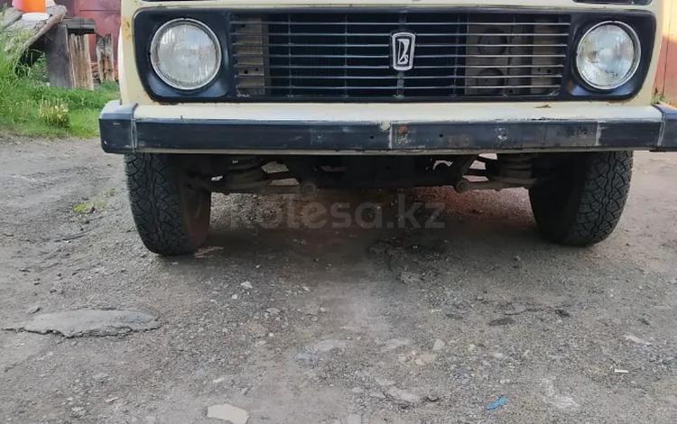 ВАЗ (Lada) 2121 Нива 1982 года за 650 000 тг. в Петропавловск