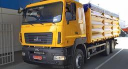МАЗ  6501С9-8525-000 2021 года в Костанай – фото 5