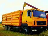 МАЗ  6501С9-8525-000 2021 года в Шымкент – фото 2