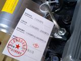Двигатель с490bpg, c498bpg в Алматы – фото 4