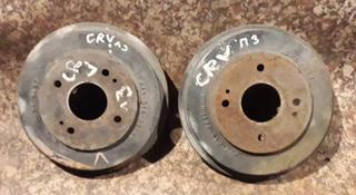 Барабаны тормозные задние на Honda CRV, v2.0, b20 (1996-2000 год)… за 4 000 тг. в Караганда