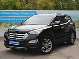 Hyundai Santa Fe 2014 года за 7 890 000 тг. в Нур-Султан (Астана)