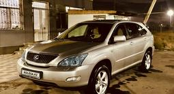 Lexus RX 330 2004 года за 7 600 000 тг. в Туркестан