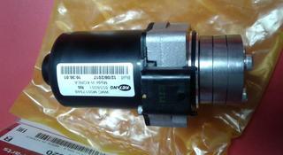 Моторчик актуатор включения заднего привода Hyundai Santa FE 2012- KIA… за 85 000 тг. в Нур-Султан (Астана)