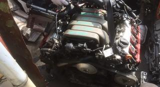 Двигатель V-3.2 FSI, AUK на Audi a6 c6, пробег 64… за 570 000 тг. в Алматы