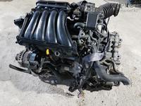 Mr20 Nissan Двигатель mr20 Nissan Qashqai (ниссан кашкай) Япония! за 50 000 тг. в Нур-Султан (Астана)