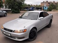 Toyota Mark II 1995 года за 1 750 000 тг. в Семей